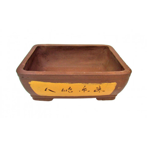 Unglazed Rectangular Ceramic Bonsai Pot 14""