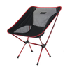 Saratoga Ultralight Portable Folding Camping Backpacking Chairs with Carry Bag For Outdoor Picnic,Hiking, Fishing, Camping, Garden BBQ, Beach - Red