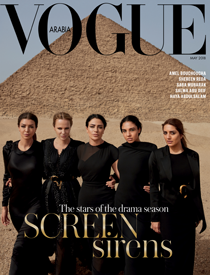 Vogue Arabia May 2018 | Ben-Amun | Costume Jewelry | Amanda Murphy | Zoey Grossman | Deco Geometric Crystal Clip Earrings