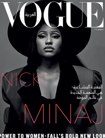Vogue Arabia September 2018 | Ben-Amun Gold Hoop Earrings | Nicki Minaj