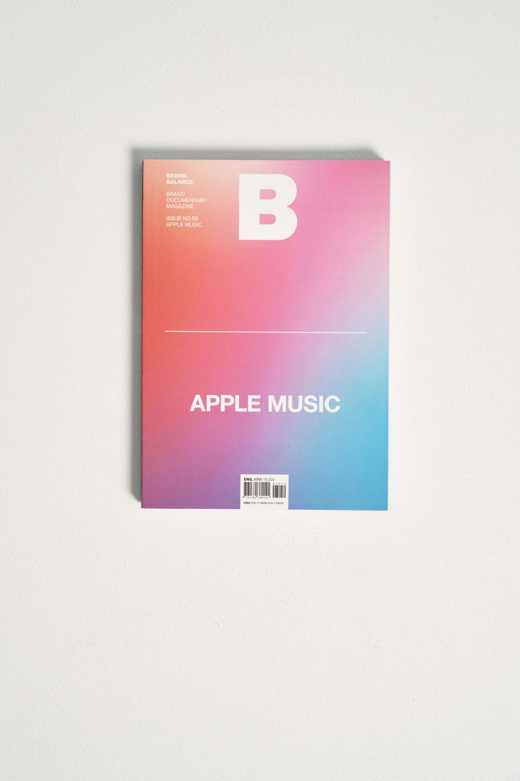 B Magazine: Apple Music