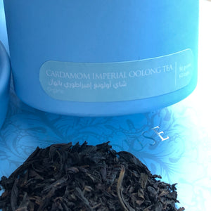 Cardamom Imperial Oolong