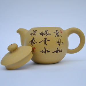 Golden Rooster King Teapot - THE BLUE HOUSE
