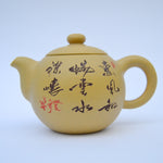 Golden Rooster King Teapot