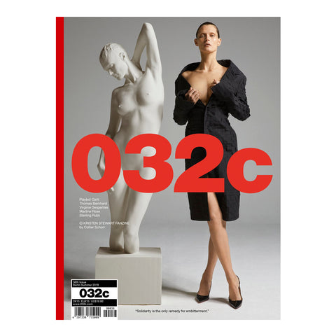 "032c Magazine 36th Issue: ""Working Out Loud"", Malgosia Bela Cover"