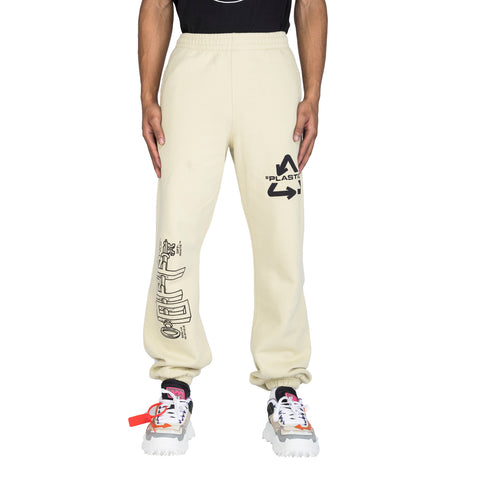 Off-White SS20 Universal Key Slim Sweatpants, Sand/Black