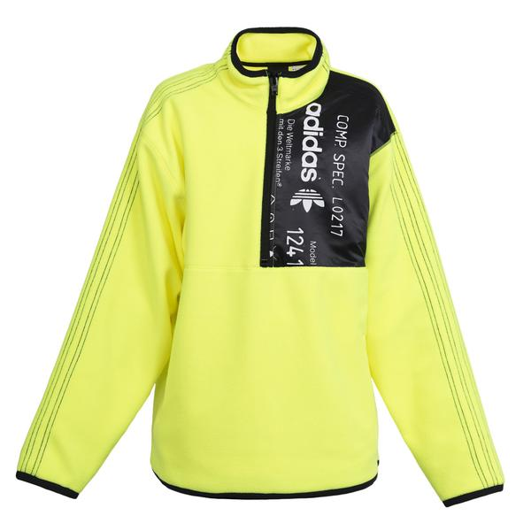 Adidas X Alexander Wang Polar Half Zip (Yellow)