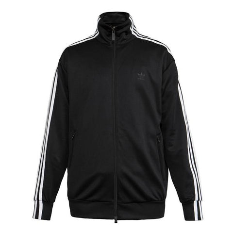 Adidas Consortium x Naked Track Top (Black)