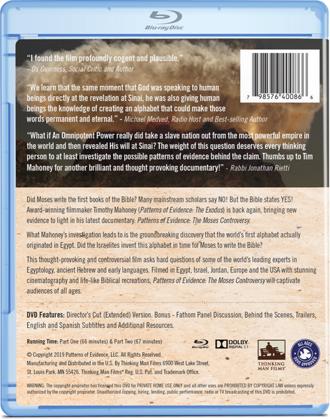 Patterns Of Evidence The Moses Controversy Dvd Movie