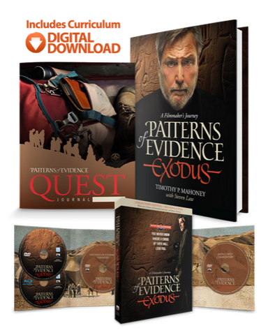 Quest Curriculum and Journal Bundle