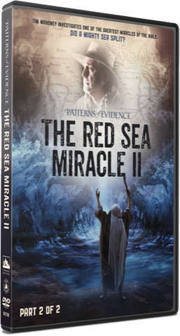 The Red Sea Miracle 2 DVD