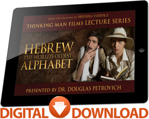Hebrew The World's Oldest Alphabet Lecture Digital
