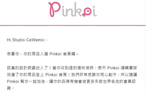 Thank you Pinkoi for featuring Studio CeWemic !