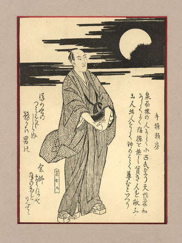 Guillaume, Meditation at Moonrise - Original early 20th-century woodblock print