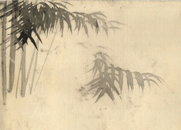 Chinese Bamboo on Silk - Original mid-20th-century watercolour painting