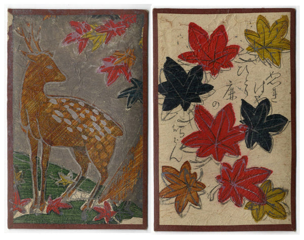 Japanese Flower Cards – Two Hand-Coloured Woodblock Prints, October Maple & Deer