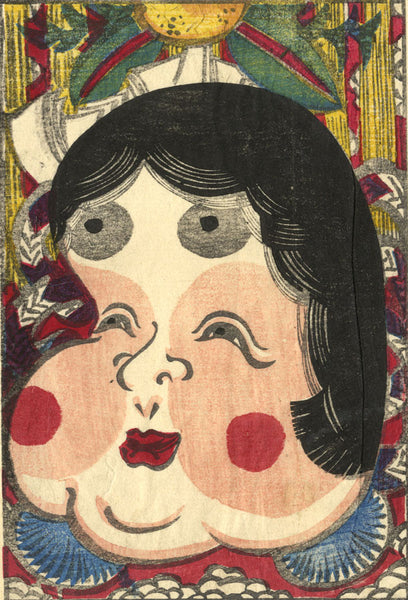 Japanese Okame Goddess - Original 19th-century Japanese woodblock print
