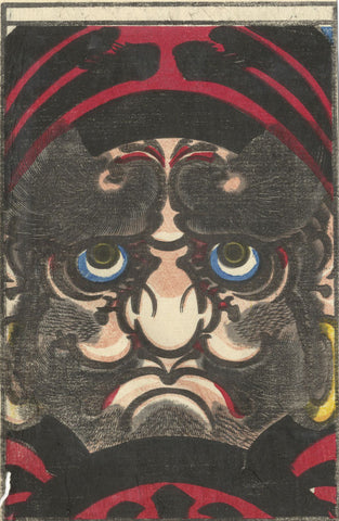 Japanese Noh Mask Tengu - Original 19th-century Japanese woodblock print
