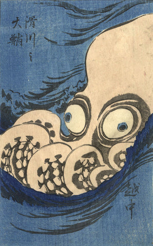 Akkorokamui Octopus - Original 19th-century Japanese woodblock print