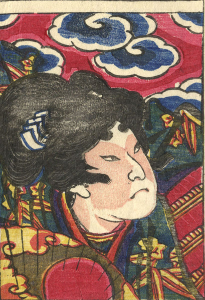 Kabuki Portrait - Original 19th-century Japanese woodblock print