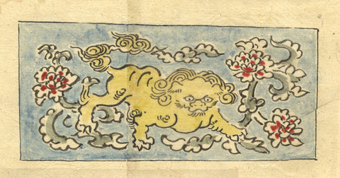 Komainu Lion Dog Design - Original 19th-century Japanese watercolour painting