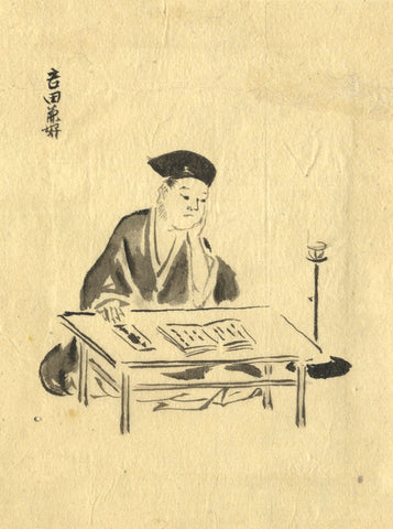 Scholar at Table - Original 19th-century Japanese watercolour painting