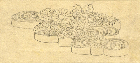 Flower Arrangement Design - Original 19th-century Japanese watercolour painting
