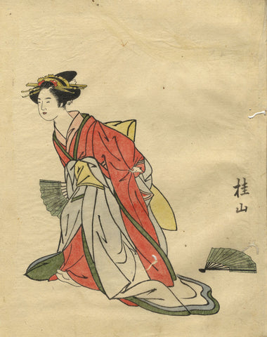 Japanese Geisha Woman - Original 19th-century Japanese watercolour painting
