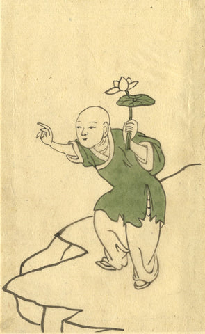Old Man with Lotus Flower - Original 19th-century Japanese watercolour painting