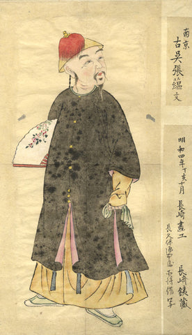 Japanese Man with Fan - Original 19th-century Japanese watercolour painting