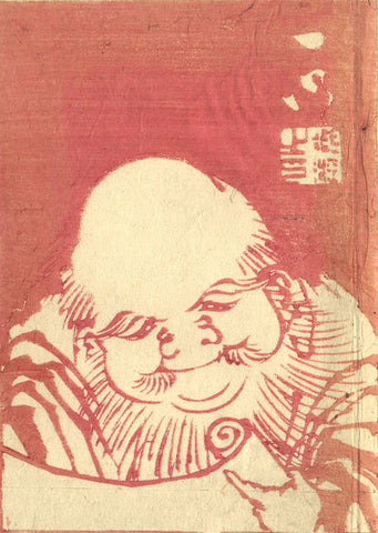 Hotei Laughing Buddha - Original 19th-century Japanese woodblock print
