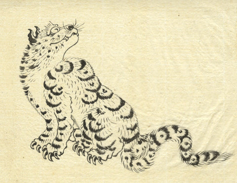 Japanese Leopard Cat - Original 19th-century Japanese watercolour painting