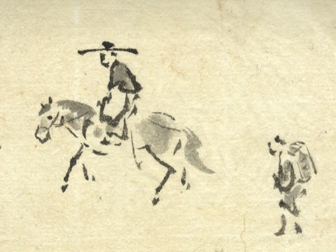 Traveller on Horse - Original 19th-century Japanese watercolour painting