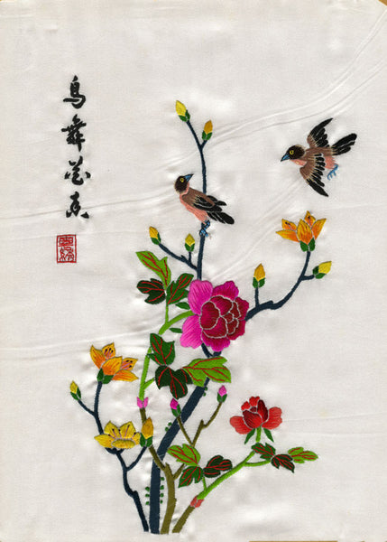 Flowers and Birds - Chinese silk embroidery