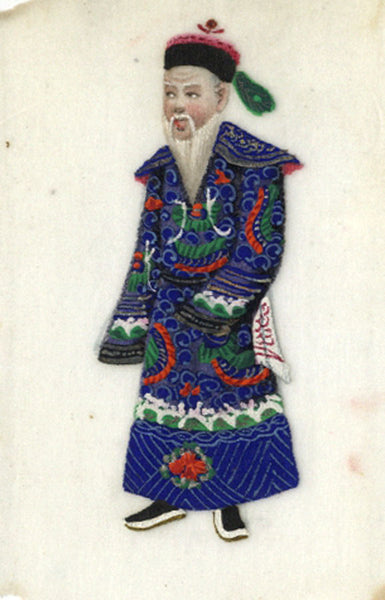 Antique 19th-century Chinese Pith Painting , Man in Ornate Imperial Dress
