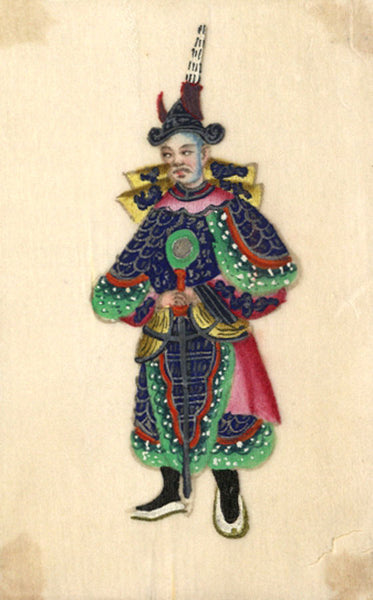 Antique 19th-century Chinese Pith Painting , Ceremonial Warrior