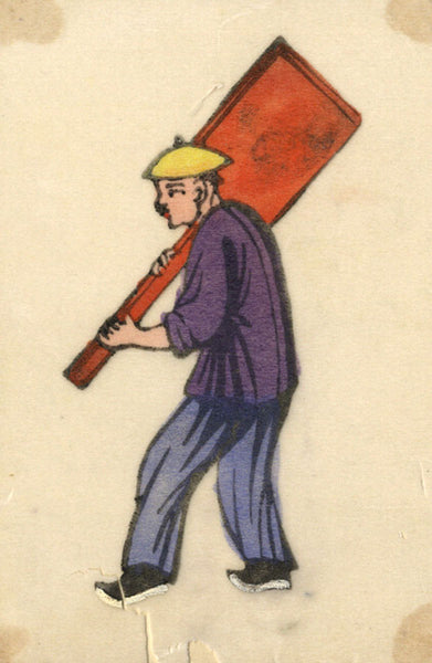 Antique 19th-century Chinese Woodblock Print on Pith, Man Carrying Board