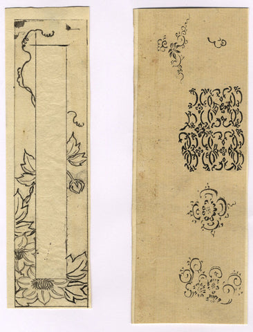 Decorative Floral Borders - Original 19th-century pen & ink drawing