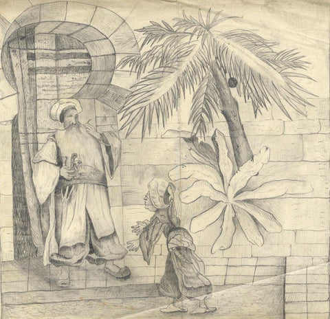 Naive School, Wall Mural with Turbaned Figure - Original 1880s graphite drawing