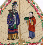 Antique 19th-century Chinese Peepal Leaf Painting, Qing Dynasty Woman & Servant