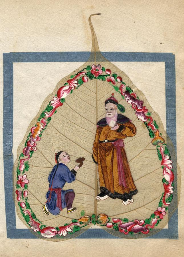 9d19e6a7de943 ... Antique 19th-century Chinese Painting on Peepal Leaf -Qing Dynasty Man  & Servant