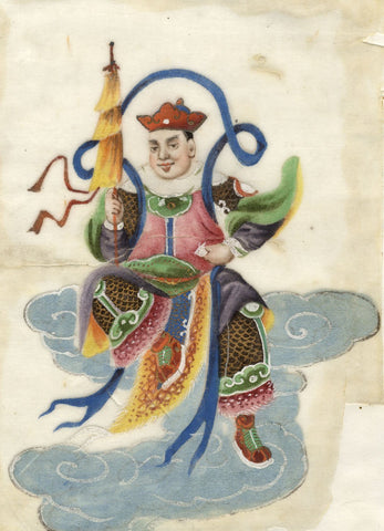 Antique 19th-century Chinese Pith Painting, Male Deity with Ribbons & Umbrella