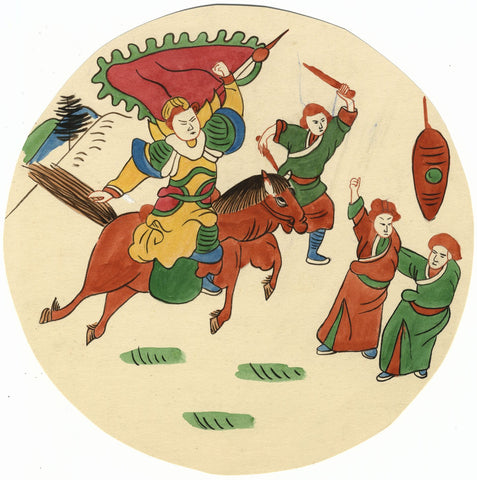 Chinese Warrior on Horseback Tile Design - Early C20th-century painting