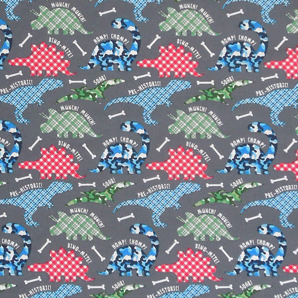 Kid's Fun Dinosaur Fabric, Coloured Dinosaur Cotton Fabric, Children's Blue and Green Dino Fabric