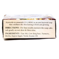 Angarag Ayurvedic Body Soap