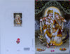 Radha Krishna Greeting Cards, 10pcs