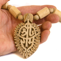 Carved Tulsi Sita Ram Sri Ram Pendant Necklace