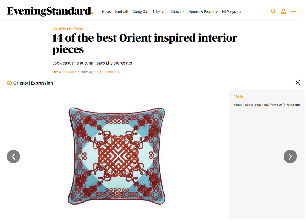 Bivain Xanadu Red cushion on standard.co.uk