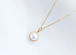 Pearl: June Birthstone