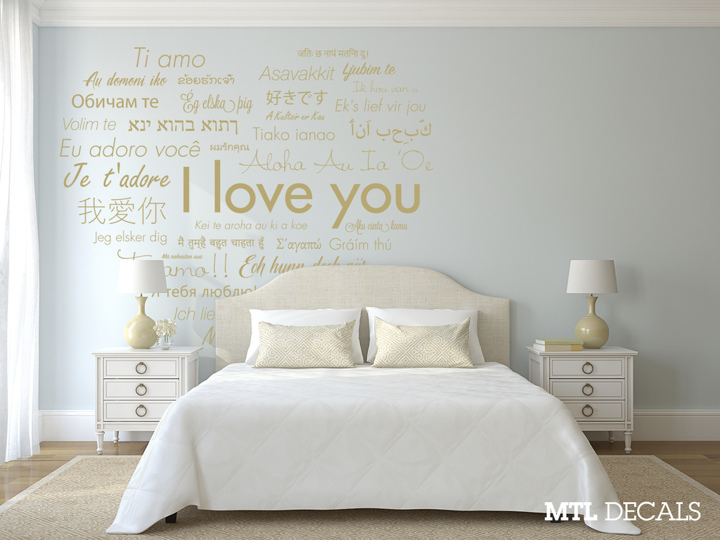 International I Love You Heart Wall Decal / Bedroom Wall Decor ...